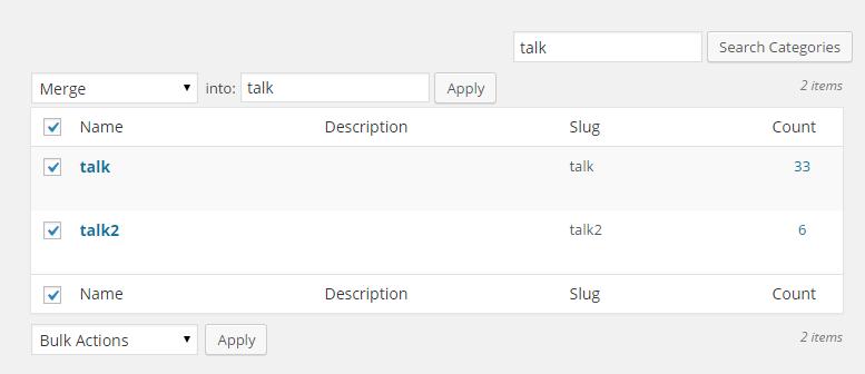 Fusionar categorías en WordPress