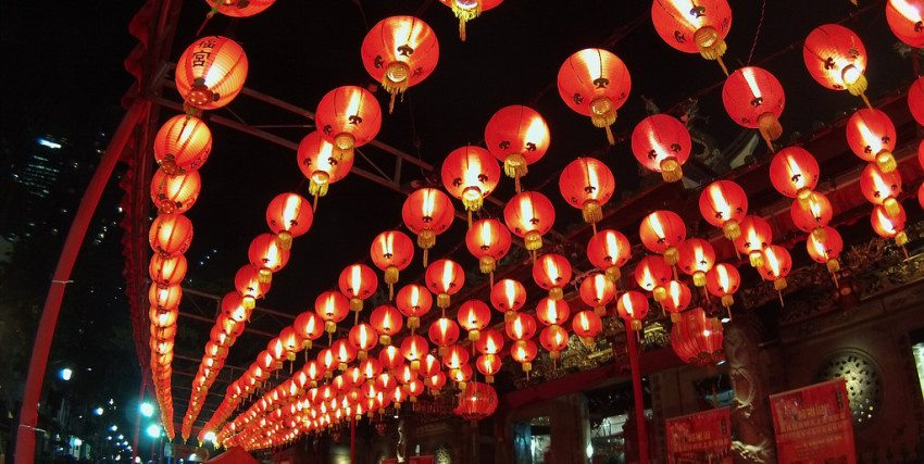 Chinese Lights by Jnzl's