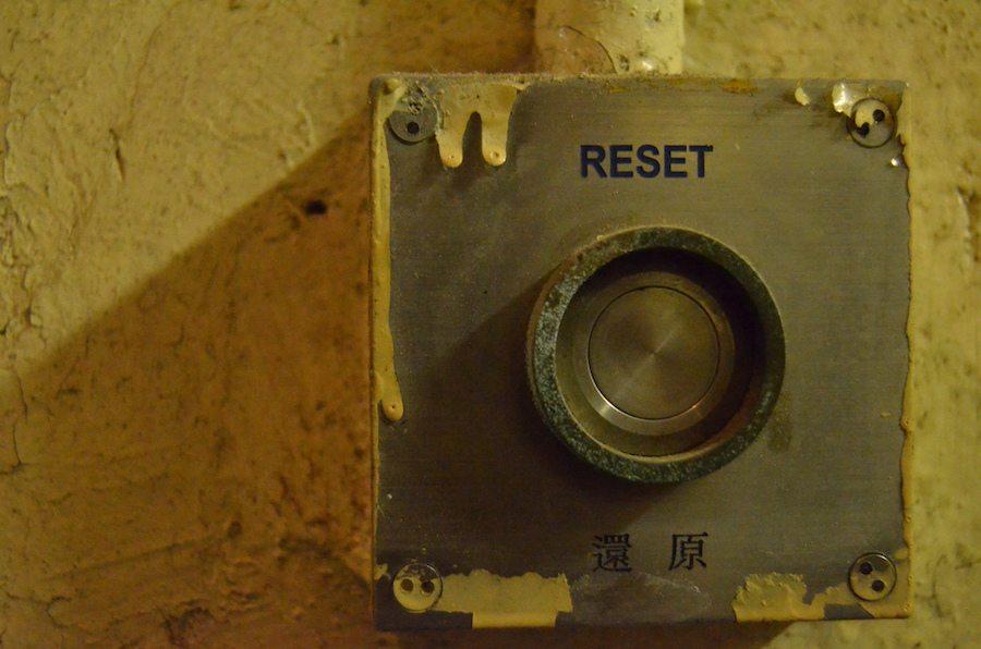 Botón de reset