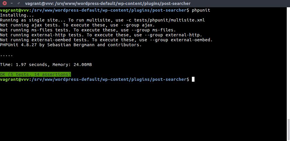 PHPUnit funcionando con nuestro ejemplo de AJAX