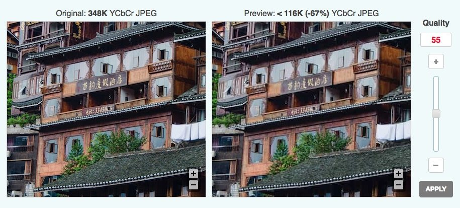 La imagen original ocupa más de 4Mb. Al reducir sus dimensiones nos queda una imagen de casi 400kb que acabamos reduciendo a unos 100kb al comprimirla. Todo, sin apreciar pérdidas de calidad.