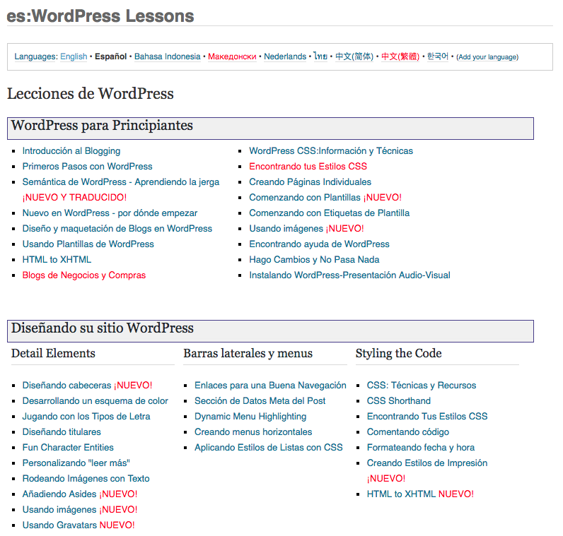 Lecciones de WordPress del Codex de WordPress.
