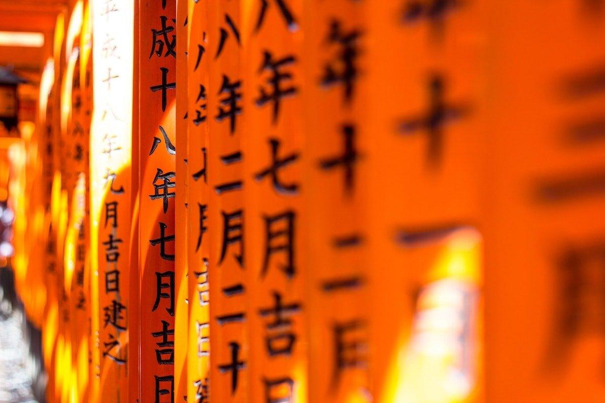 Inscripciones en japonés