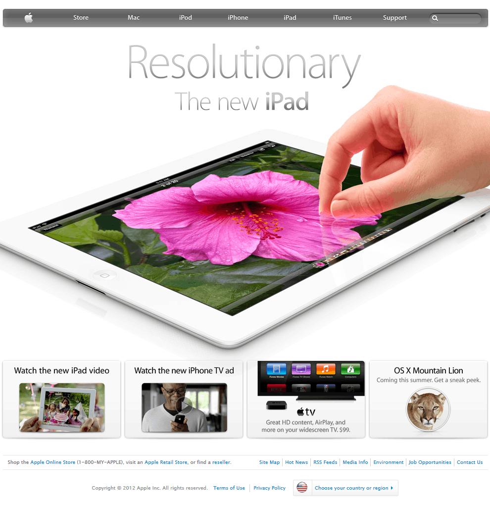 Apple's website in 2012