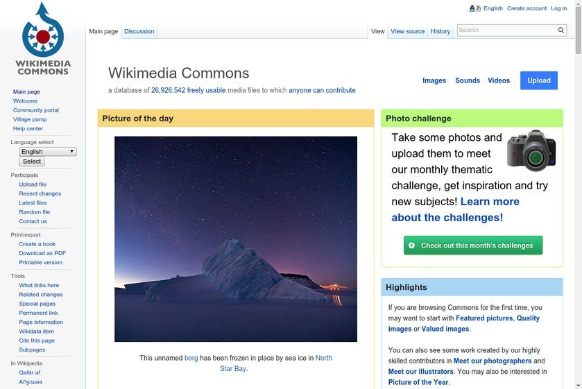 Wikimedia Commons Website