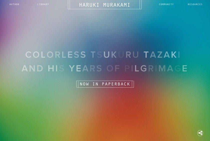Haruki Murakami Website
