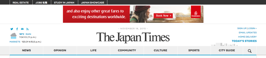 The Japan Times menu screenshot