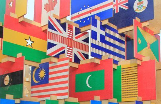 Flags in London 11-08-2012, de Karen RoeFlags in London 11-08-2012, de Karen Roe