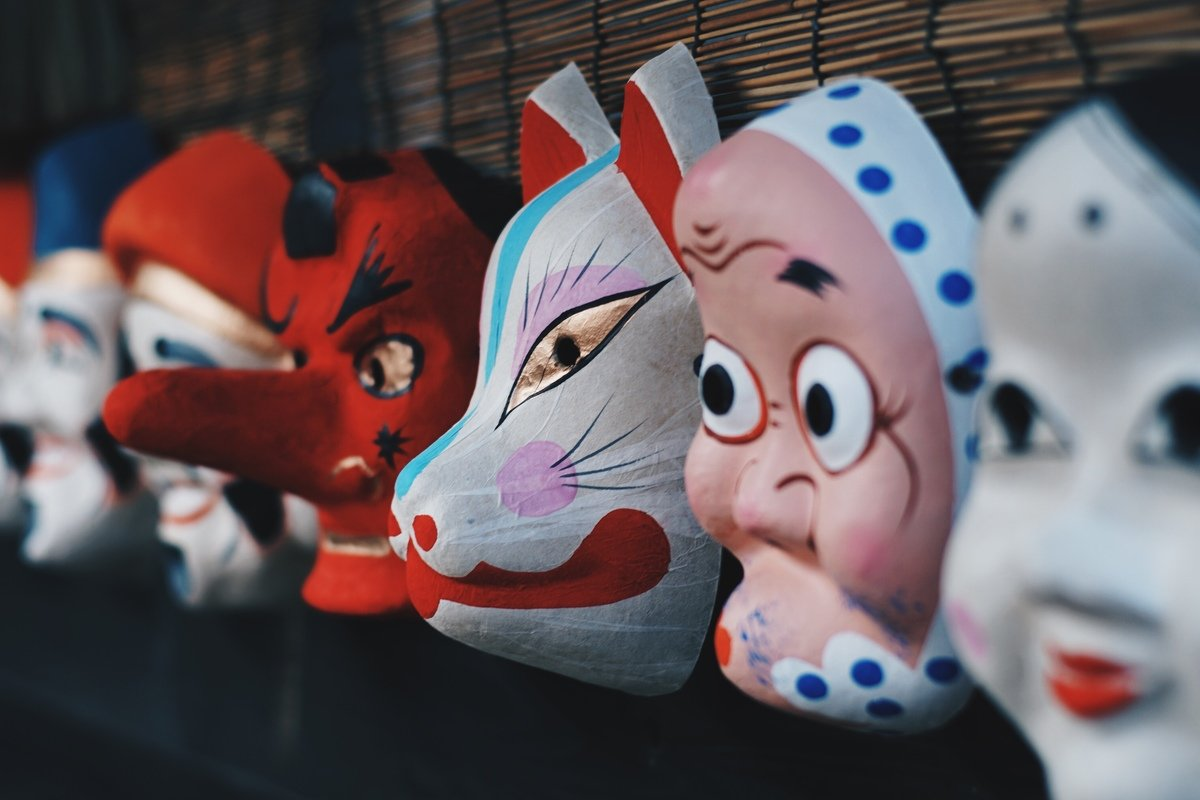 Masks, de Finan Akbar